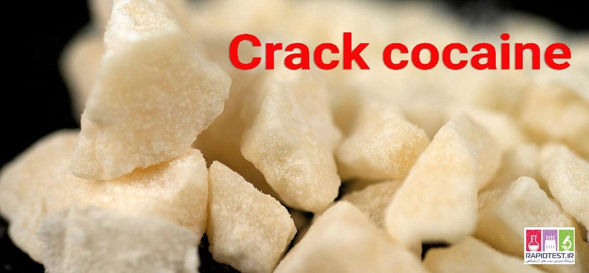 کراک کوکائین